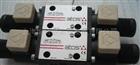 意大利ATOS滑阀式叠加阀HG-031/50快速报价