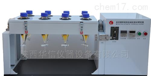 GXC系列全自动旋转振荡器