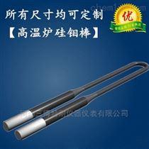 TN-1800高溫爐矽钼棒