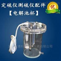 定硫仪测硫仪配件