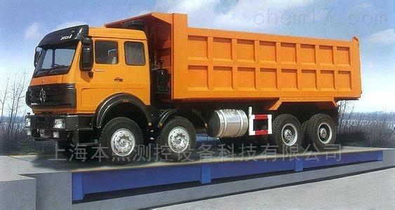 120吨数字式地磅渣土车计量称重电子地中衡