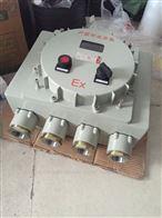 dIICT6隔爆型儀表箱圓形蓋板箱體報價