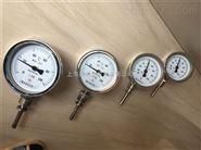 上海自動化儀表三廠雙金屬溫度計