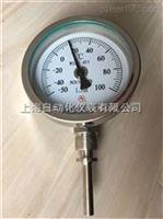 WSS-552双金属温度计上海自动化仪表三厂