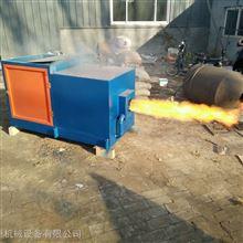 常州市科技全自动生物质燃烧锅炉哪里有卖的