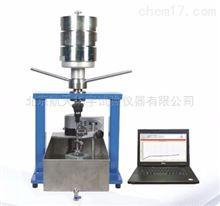 LHGR-I型混凝土鉆孔取芯機