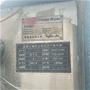 厂家购买二手冻干机,制药设备