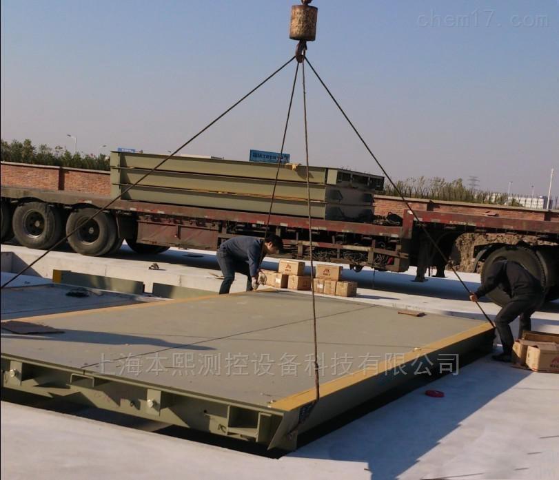 100吨地磅,上海本熙地磅规格型号先容