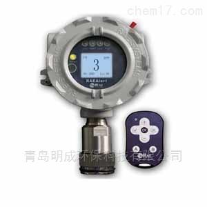 进口美华瑞FGM-3100可燃气体探测器