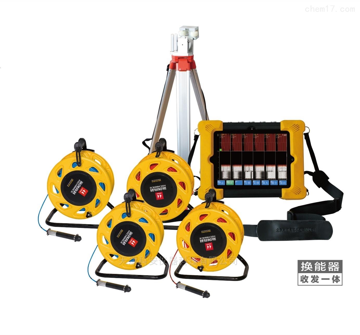 四通道混凝土超声波检测仪