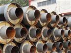 鋼套鋼預制直埋蒸汽保溫管價格