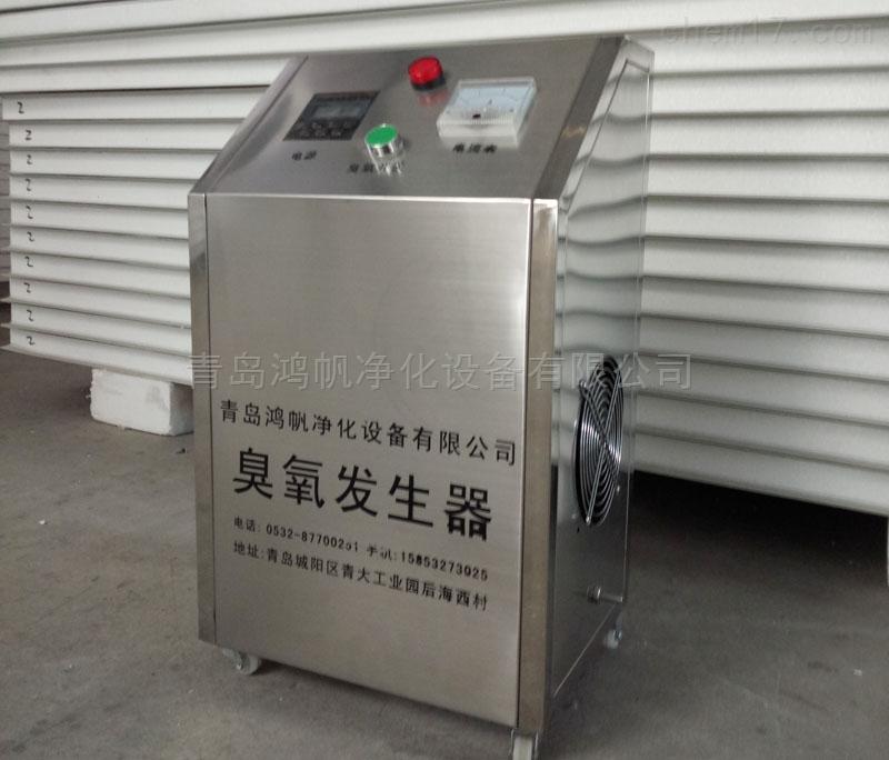 移动臭氧发生器
