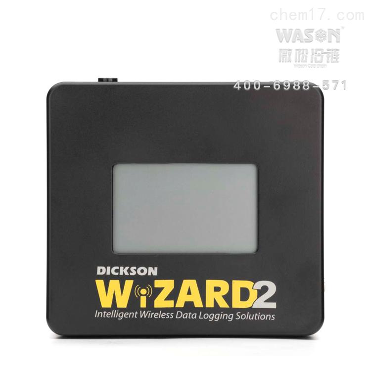 無線溫度記錄儀 WT345