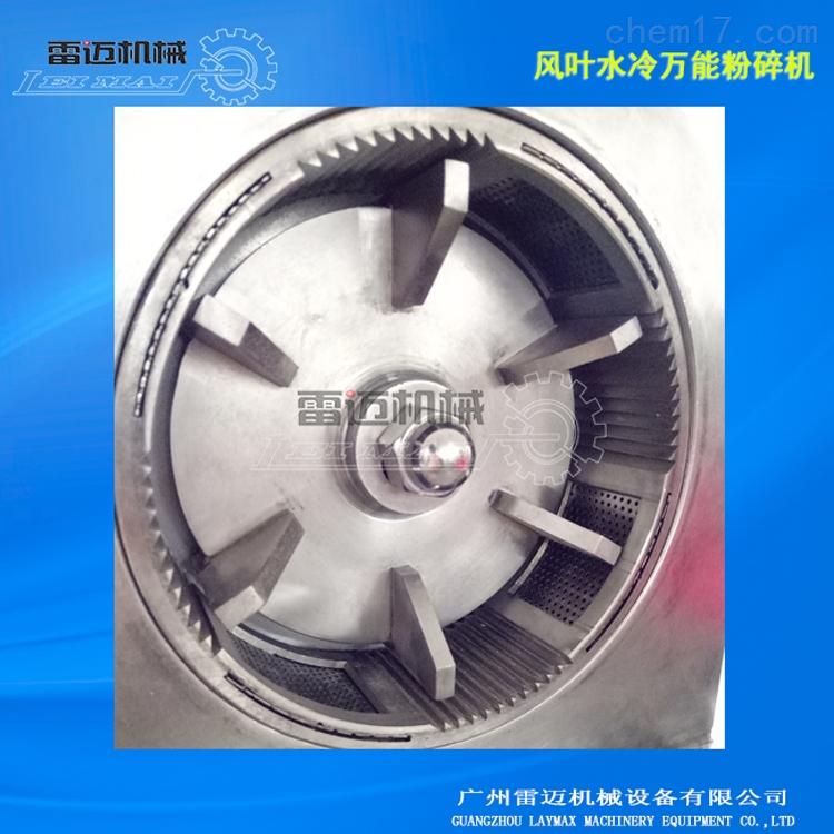 水冷式粉碎机可以用水直接清洗机器吗?