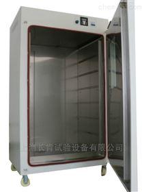 GZX系列单门热风循环绝缘件综合实验设备
