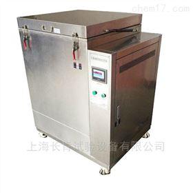 上海供应低温恒温水槽