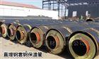 伊春市钢套钢直埋式保温管钢管采购标准