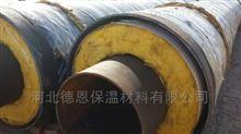 型号齐全虎林市钢套钢蒸汽式保温管采暖敷设项目