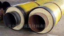 型号齐全上饶市钢套钢直埋保温管预制铺设特点优势