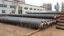 型号齐全宁德市蒸汽式钢套钢保温管现场施工预算