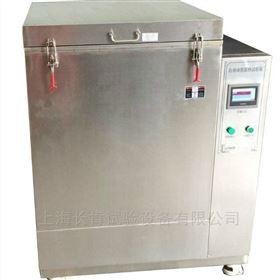 DHSC-240型防锈油脂湿热试验箱