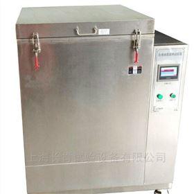 * 防锈油脂湿热试验箱