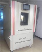甲醛释放量VOC气候测试箱