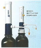 BOECO瓶盖分注器