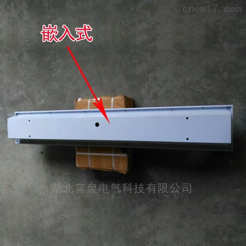 防爆洁净荧光灯BJY-2×36W单管 双管EX