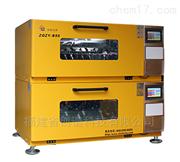 ZQZY-BS8二層組合式振蕩培養箱