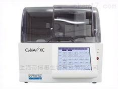 德國 CuBiAn XC 生化分析儀