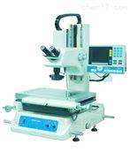 影像/测量工具显微镜