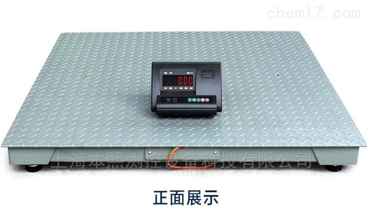 1吨连电脑地磅定做带监控摄像头智能磅秤