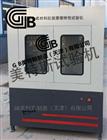 微机土工布拉拔摩擦特性仪-JTGE50T1129规范