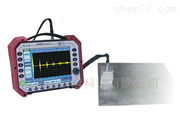 HS900H 型電磁超聲檢測儀
