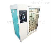 SBY-32型水泥恒溫水養護箱