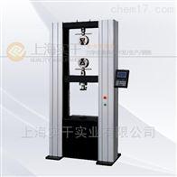 0.5級精度門式電子萬能試驗機0-5T試驗負荷