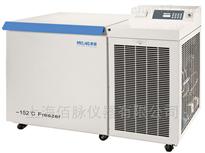 DW-UM128中科美菱生物医疗深低温冷冻存储箱