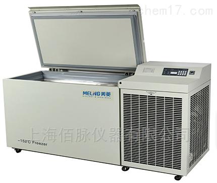 DW-UW258中科美菱生物医疗深低温冷冻存储箱