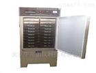 SBY-20C/SBY-30C水泥试件恒温水养护箱