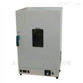 数显恒温干燥烘箱工业综合实验设备