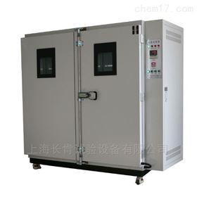 可程式恒温恒湿室高温老化箱综合实验设备