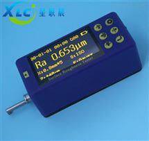手持式表面粗糙度测量仪XCTR220生产厂家