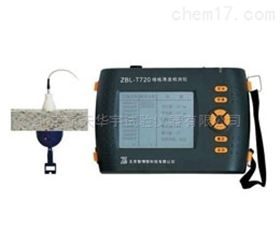ZBL-T720型樓板厚度檢測儀
