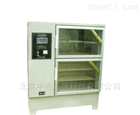 SYH-40E型新标准水泥胶砂试体养护箱