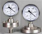 不锈钢隔膜压力表YEN-100