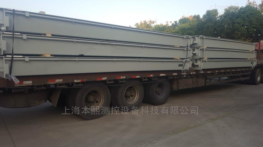 80吨建筑工地混泥土车过磅大地磅