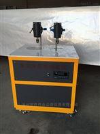 SHR-650II水泥水化熱測定儀溶解法