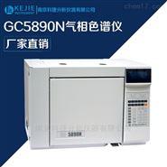 固体废弃物中苯酚类分析用气相色谱仪