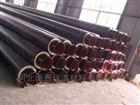 上海市聚氨酯直埋保温管详细结构特点